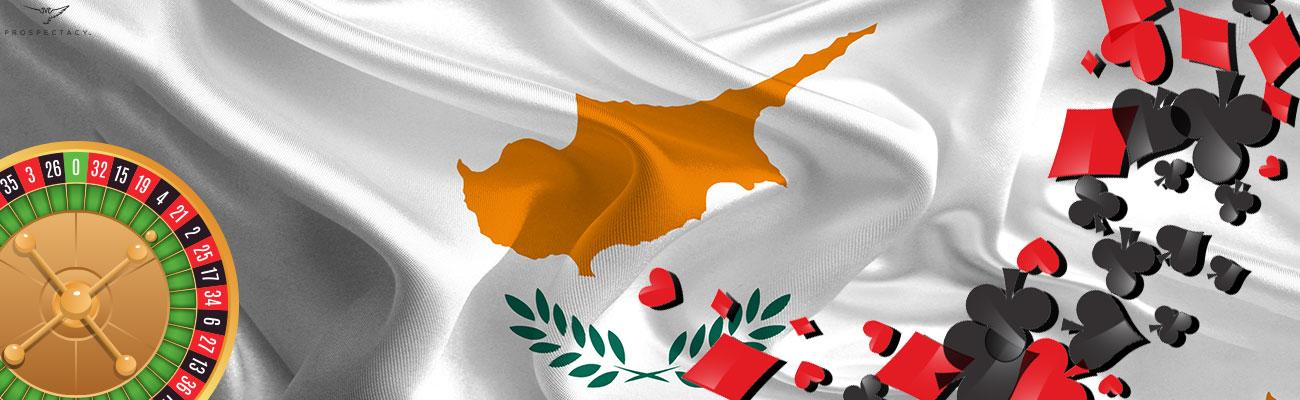 Cyprus Enters the Gambling Industry